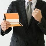 【業界最高】NEXTのキャッシュバックが増額!?超高額キャッシュバックは今月末まで!