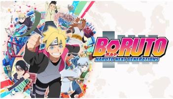ソフトバンク「アニメ放題」 BORUTO-ボルト- NARUTO NEXT GENERATIONS