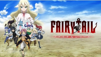 ソフトバンク「アニメ放題」 FAIRY TAIL ファイナルシリーズ