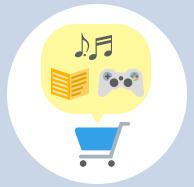 ソフトバンクまとめて支払いTポイントプレゼントキャンペーン 参加方法