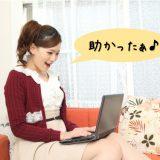 お困りごとを遠隔サポート。SoftBank光「リモートサポートサービス(N)」