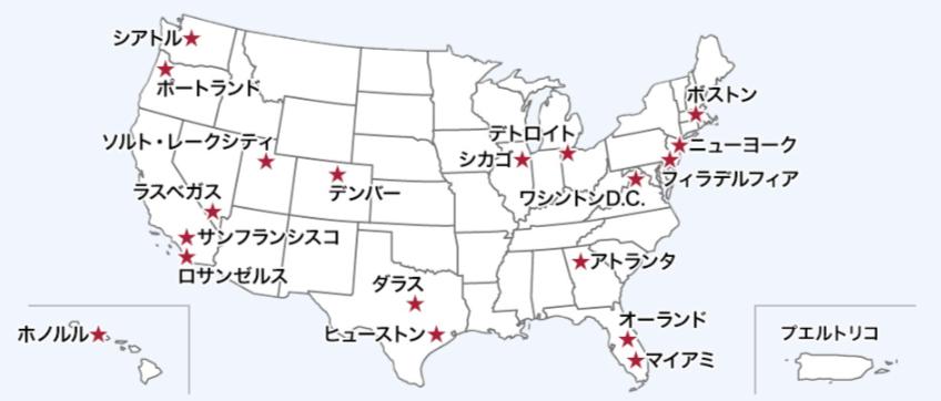 ソフトバンク「アメリカ放題」 対応エリア